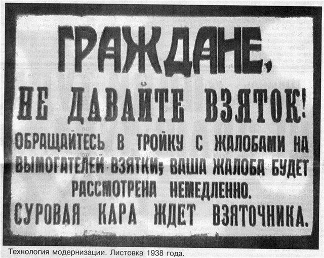 Коррупционеры - второй фронт внутри Украины, - Порошенко - Цензор.НЕТ 6090