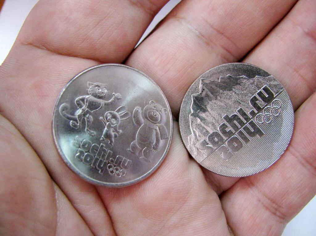 Монеты сочинские серебро в казахстане