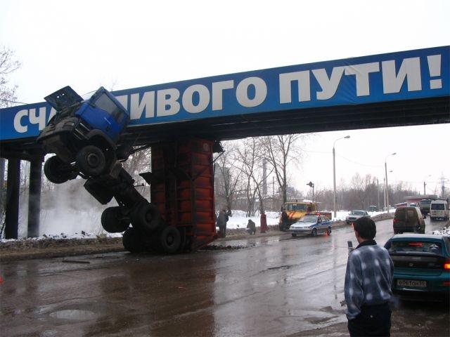 Генсек НАТО - Лаврову: Россия должна уйти из Украины и прекратить поддержку боевиков - Цензор.НЕТ 1771