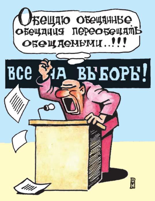 """Порошенко поручил силовикам обеспечить """"День тишины"""" 9 декабря - Цензор.НЕТ 1927"""